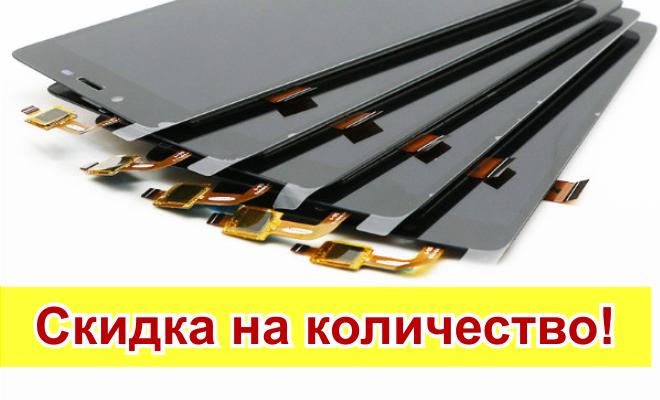 Скидка 3% в интернет магазине sensor.com.ua при покупке 3-х единиц товара