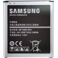 Батарея аккумулятор Samsung S4 i9500 (EB-B600BC), фото 1
