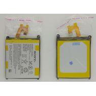 Аккумулятор LIS1543ERPC для Sony Z2 D6503, фото 1