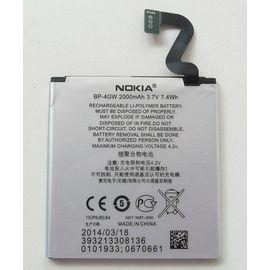 Аккумулятор BP-4GW для Nokia 920 / 720 / 625 2000mAh, BS04025 фото 1