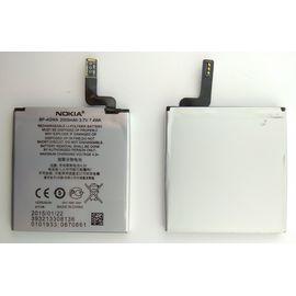 Аккумулятор для Nokia 625/720 BL-4GWA, BS04024 фото 1