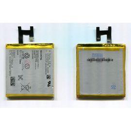Аккумулятор LIS1502ERPC для Sony Xperia Z C6602 / C6603, BS06056 фото 1