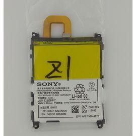 Аккумулятор LIS1525ERPC для Sony Z1 C6902, BS06050 фото 1