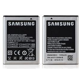 Батарея аккумулятор EB494358VU Samsung S5830 / S5660 / S7250, BS08104 фото 1