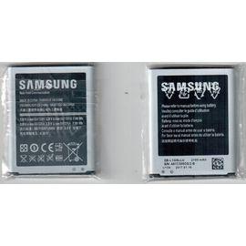 Батарея аккумулятор Samsung Galaxy Grand i879, BS08107 фото 1