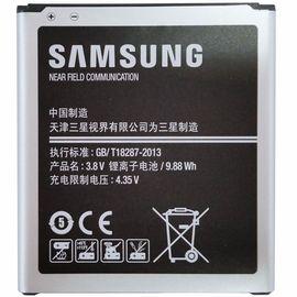 Батарея аккумулятор Samsung S4 i9500 (EB-B600BC), BS08110 фото 1