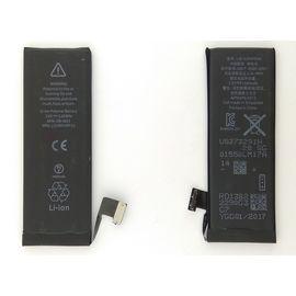 Аккумулятор для iPhone 5, BS03032 фото 1