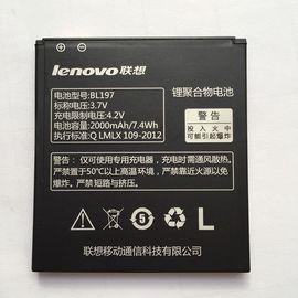 Батарея аккумулятор bl197 для Lenovo S720 / A820 / A800 / S750, BS09128 фото 1