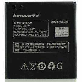 Батарея аккумулятор bl209 для Lenovo A516 / A706 / A760 / A398t, BS09130 фото 1
