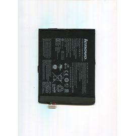 Батарея аккумулятор L11C2P32 для Lenovo S6000, BT09135 фото 1