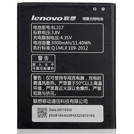 Батарея аккумулятор bl217 для Lenovo S930 / S939 / S938t, BS09127 фото 1