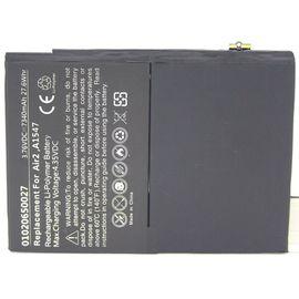 Аккумулятор для iPad 2, BT03037 фото 1