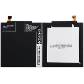Батарея аккумулятор BM31 для Xiaomi Mi3, BS10104 фото 1