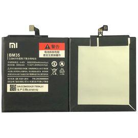 Батарея аккумулятор BM35 для Xiaomi Mi4c, BS10108 фото 1