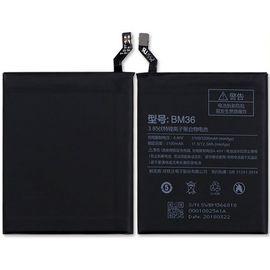 Батарея аккумулятор BM36 для Xiaomi Mi5s, BS10109 фото 1