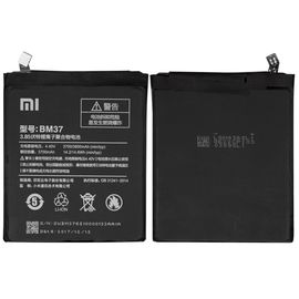 Батарея аккумулятор BM37 для Xiaomi Mi5s Plus, BS10110 фото 1