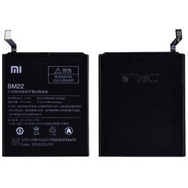Батарея аккумулятор BM22 для Xiaomi Mi5, BS10103 фото 1