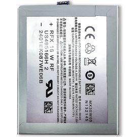 Батарея аккумулятор B030 для Meizu MX3, BS12091 фото 1