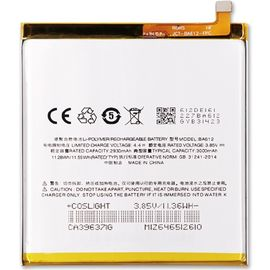 Батарея аккумулятор BA612 для Meizu M5s, BS12077 фото 1