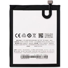 Батарея аккумулятор BA621 для Meizu M5 Note, BS12078 фото 1