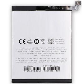 Батарея аккумулятор BA741 для Meizu E2, BS12082 фото 1