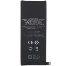 Батарея аккумулятор BA792 для Meizu Pro 7, BS12083 фото 1