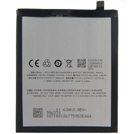 Батарея аккумулятор BA810 для Meizu M8c, BS12085 фото 1