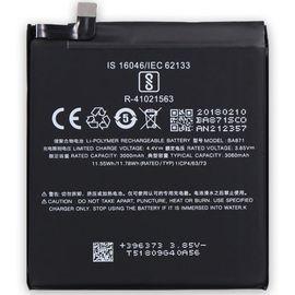 Батарея аккумулятор BA871 для Meizu 15 Lite, BS12089 фото 1