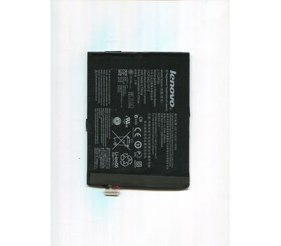 Батарея аккумулятор L11C2P32 для Lenovo S6000, фото 1